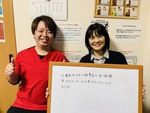 藤田写真1