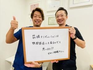 秋山先生 写真
